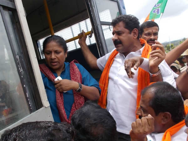 BJP leaders, party workers siege into KRS dam