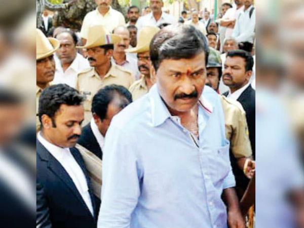 Avva Madesha S Property Seized By Enforcement Directorate
