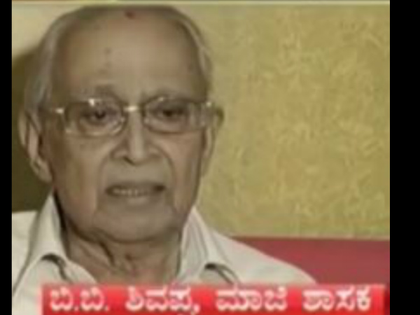 Bharatiya Janata Party Veteran Leader B B Shivappa Passes Away