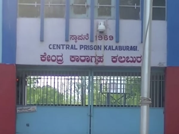 Warder was attacked by prisoners in Kalaburgi Prison