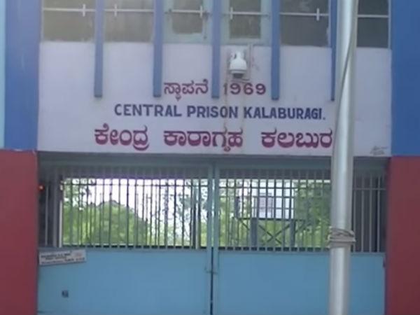 Warder Was Attacked By Prisoners In Kalaburgi Prison