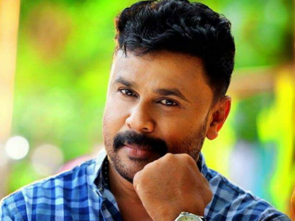 Malayalam Superstar Dileep Remanded To Judicial Custody