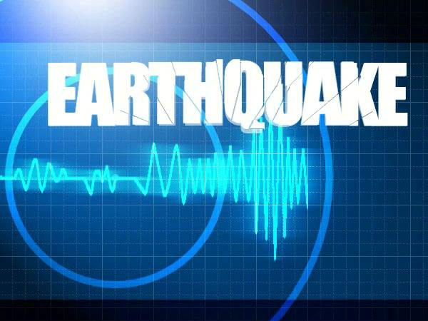 A 3 4 Magnitude Earthquake In Manipur