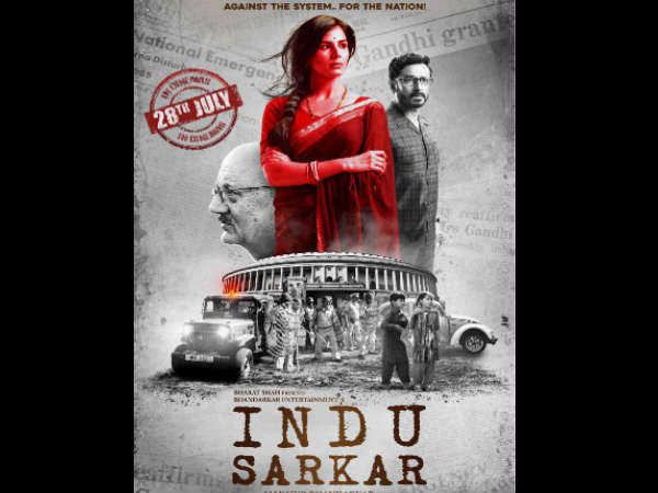 Why Congress Opposing Indu Sarkar Movie