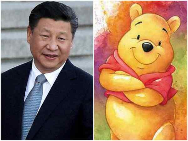 ಅಧ್ಯಕ್ಷರನ್ನು ಹೋಲುತ್ತೆ ಅಂತ 'Winnie the Pooh'ಬ್ಯಾನ್ ಮಾಡಿದ ಚೀನಾ!