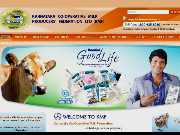 KMF gets 'Quality Mark' Certificate for safe and quality of milk and products
