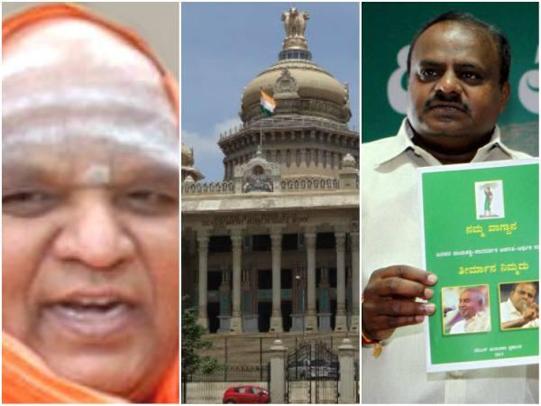 Kodi Mutt Seer Prediction Upcoming Karnataka Assembly Election