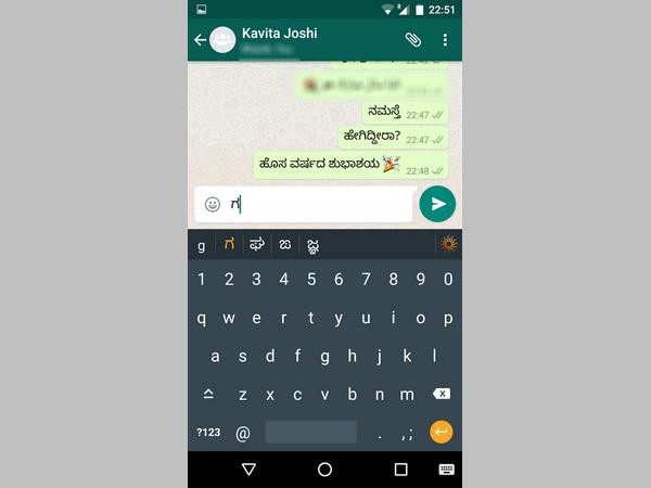 Lipikaar Voice To Text Typing App Kannada