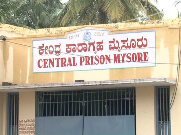 Prisoners Shifted To Mysuru Central Jail From Parappana Agrahara