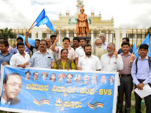 Mysuru BSP activists protested against mistakes in text books