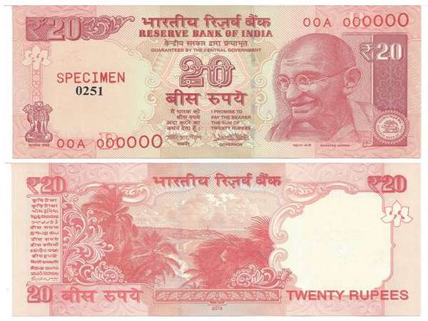 New Rs 20 notes soon, old ones will remain valid: RBI