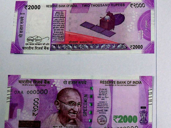 Rs 2,000 note to be phased out soon?