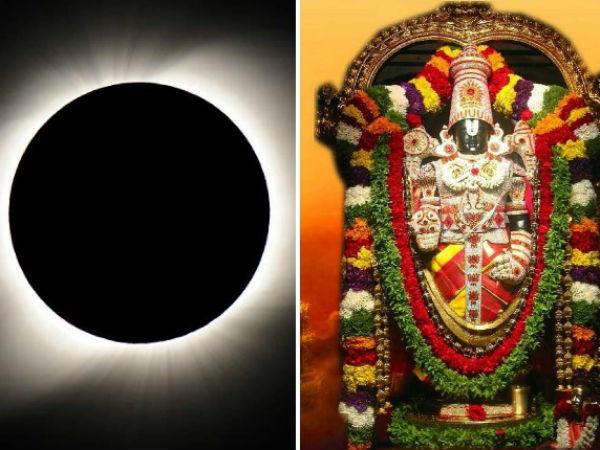 ಖಗ್ರಾಸ ಚಂದ್ರಗ್ರಹಣ: ತಿರುಪತಿ ದೇವಾಲಯ ಬಂದ್