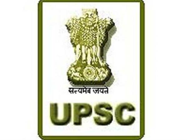 ವಿವಿಧ ಹುದ್ದೆಗಳ ನೇಮಕಾತಿಗೆ UPSC ಅರ್ಜಿ ಆಹ್ವಾನ