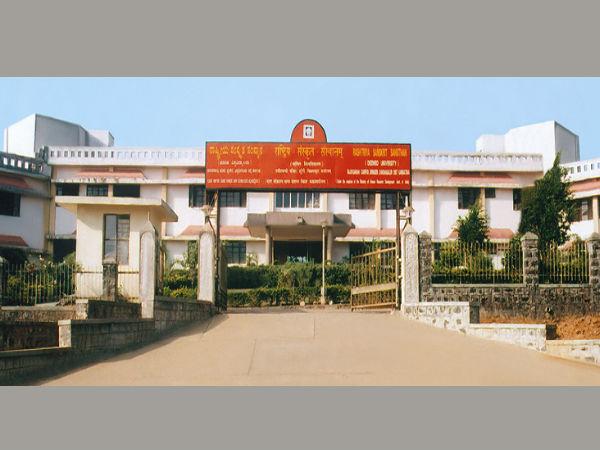 Rajiv Gandhi Rashtriya Sanskrit Sansthan Sringeri
