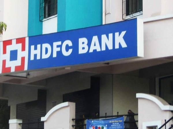 HDFC Bank cut interest rates on savings account