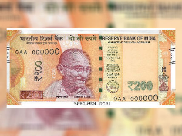 Special Feature Of New 200 Rupee Note