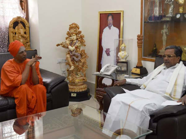 Cm Siddaramaiah Suffering From Fever Programme Of August 23 Cancelled