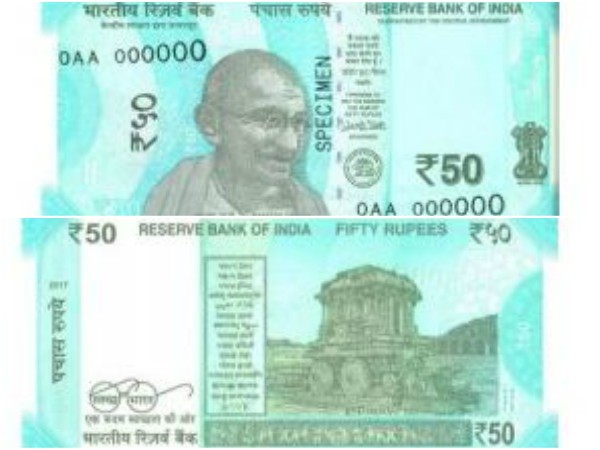 RBI to issue 50 denomination banknotes motif of Hampi