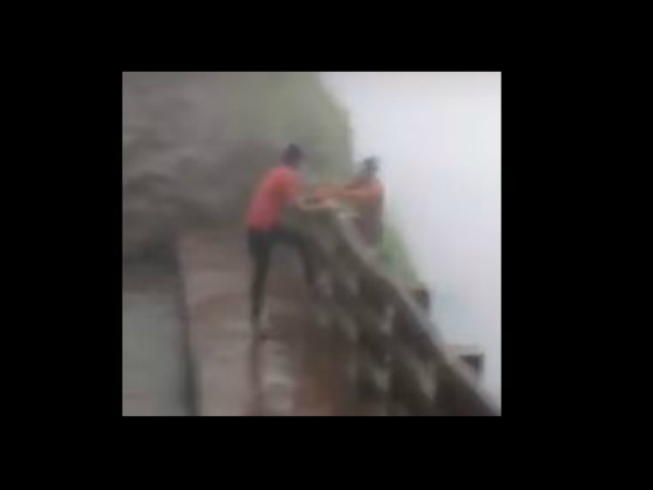 Caught On Camera: 2 Fall Into 2,000-Ft Deep Valley In Maharashtra, Die