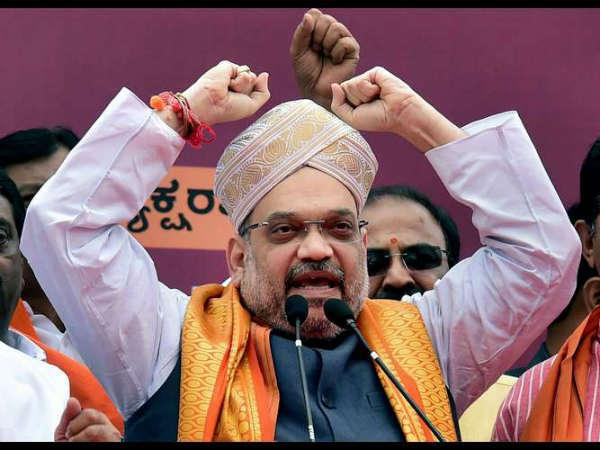 Karnataka Rss Leaders Met Bjp National President Amit Shah