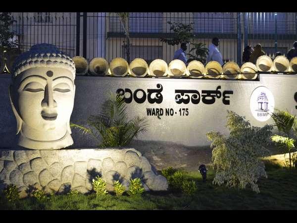 ಬೆಂಗಳೂರಲ್ಲಿ ದೇಶದ ಮೊದಲ ಬಂಡೆ ಉದ್ಯಾನವನ