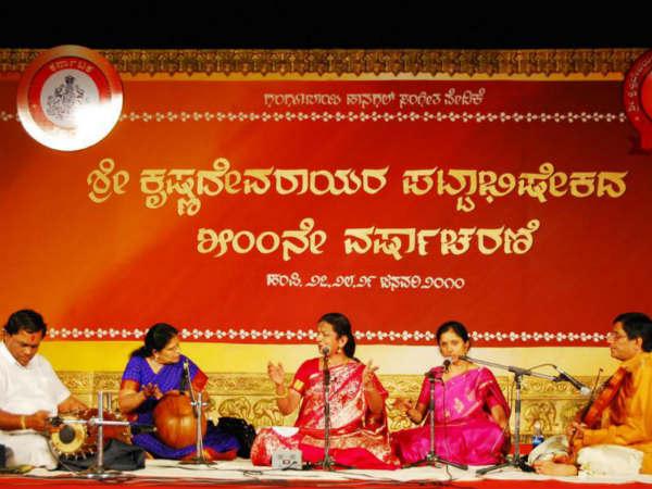 Musicologist Award To Karnataka Classical Singer Dr Ts Sathyavathi