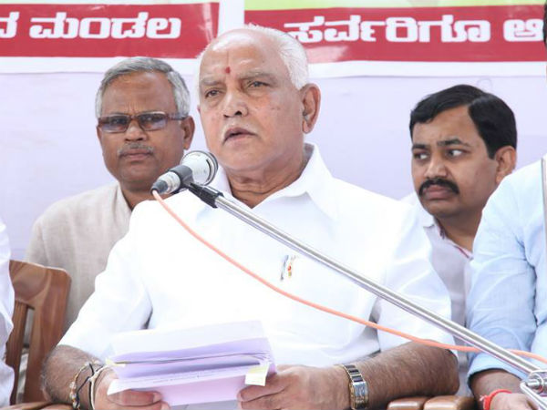 De-notification cases : ACB registered two FIRs against B.S. Yeddyurappa