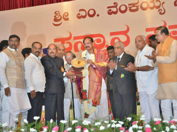 BJP state president BSY wishes new vice president Venkaiah Naidu