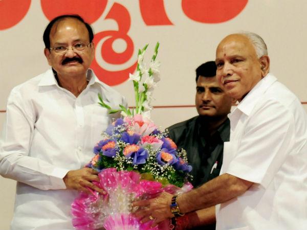 Bjp State President Bsy Wishes New Vice President Venkaiah Naidu