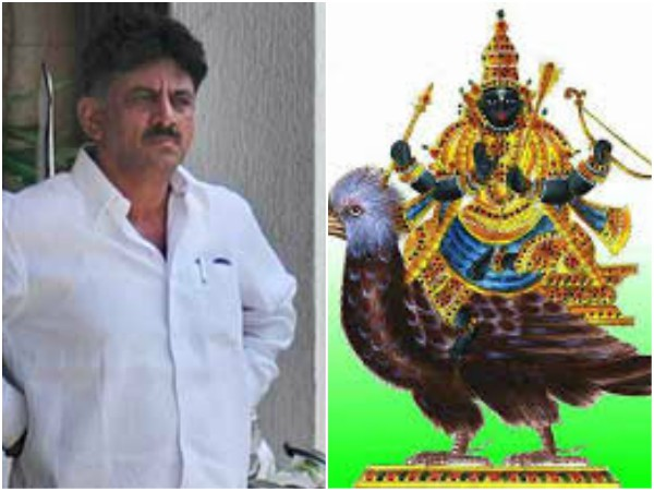 How Saturn Affecting On Minister Dk Shivakumar Here Is The Solution