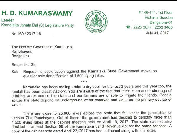 HD Kumaraswamy wrote a letter to governor against denotification of lakes