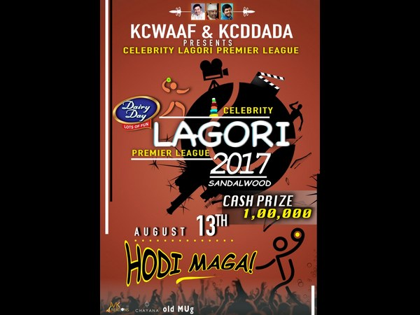 Celebrity Lagori League Will Start From August 13th