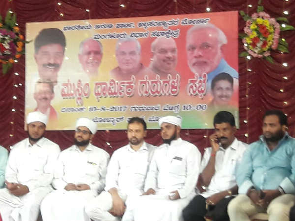 Madrasa teacher receives threat calls for Speaking at BJP Meeting