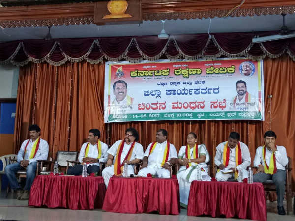 Actor Upendra Starting Up A New Political Party Is Not Easy As Film Narayana Gowda