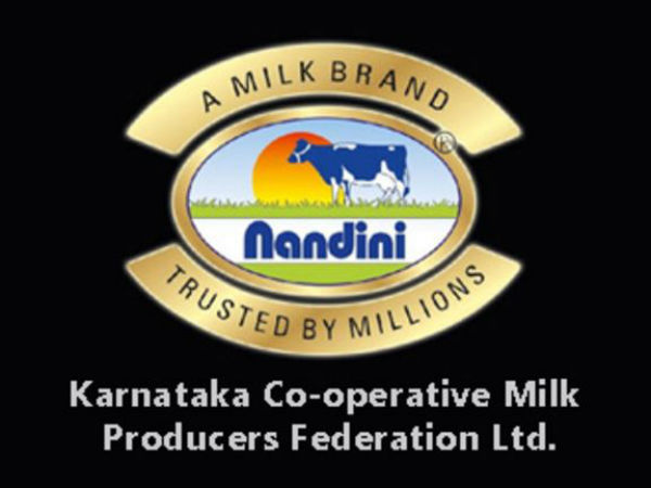 Kmf Land Handed Over To The Private Acb Registered Case Against Kmf Officials