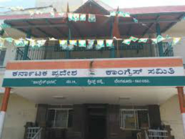 KPCC to change Congress chiefs of 23 districts in Karnataka
