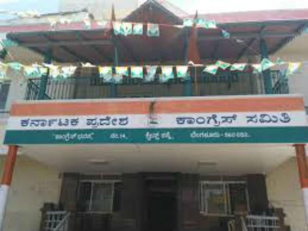 ಜಿಲ್ಲಾ ಕಾಂಗ್ರೆಸ್ ಉಸ್ತುವಾರಿ ಸಮಿತಿಗೆ ಮೇಜರ್ ಸರ್ಜರಿ