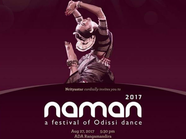 Naman - Festival of Odissi dance in Bengaluru