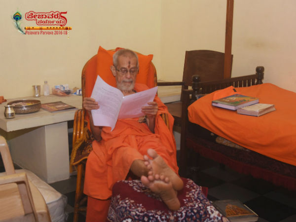 Pejawar Seer Return To Krishna Mutt After Operation
