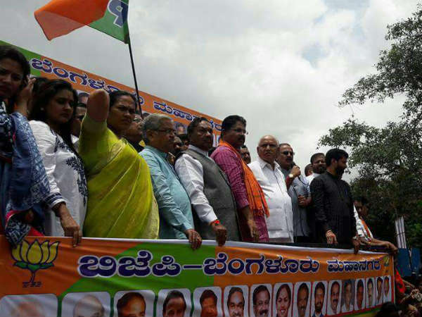 BJP leaders arrested while protests at freedom park Bengaluru