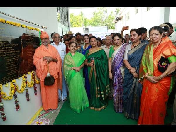 Minister Umashri Addresses People Jain Women Conference In Shravanabelagola