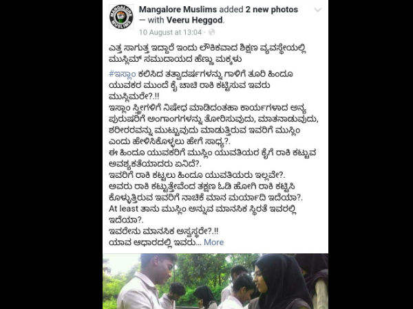 Mangaluru Muslim Facebook page is now once again in controversy