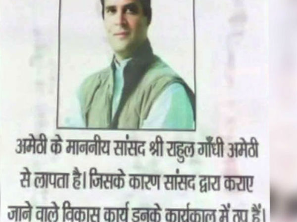 Rahul Gandhi Missing Say Posters In Amethi And Reward For Information