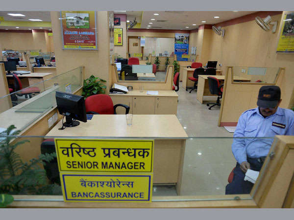 Bank Strike Tomorrow Aug 22 Services To Be Hit