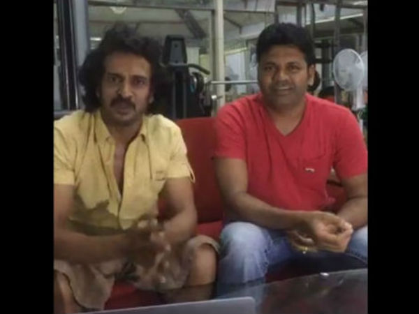 Actor Director Upendra Bring Solution For Bengaluru Rain Problem