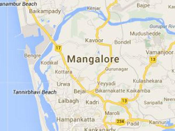 ಮಂಗಳೂರು: ಅರಣ್ಯ ಇಲಾಖೆ ಅಧಿಕಾರಿಗಳಿಗೆ ದಿಗ್ಬಂಧನ