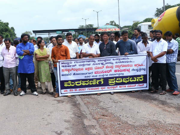 Various Organisations Protest Against Surathkal Toll