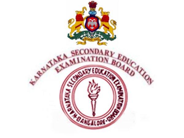 Karnataka Secondary Exam Board Extended Deadline Of Sslc Fee Payment