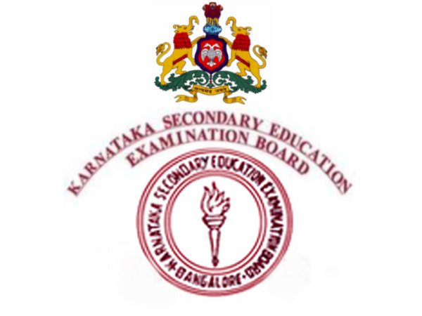 Karnataka Secondary Exam Board Extended Its Deadline Of Fee Payment